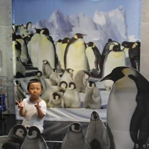南極・北極科学館