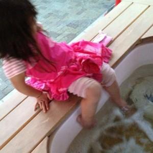 かたくりの湯の足湯
