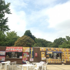 売店|昭和記念公園 わんぱく広場