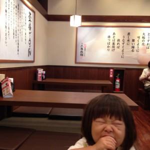 丸亀製麺店内