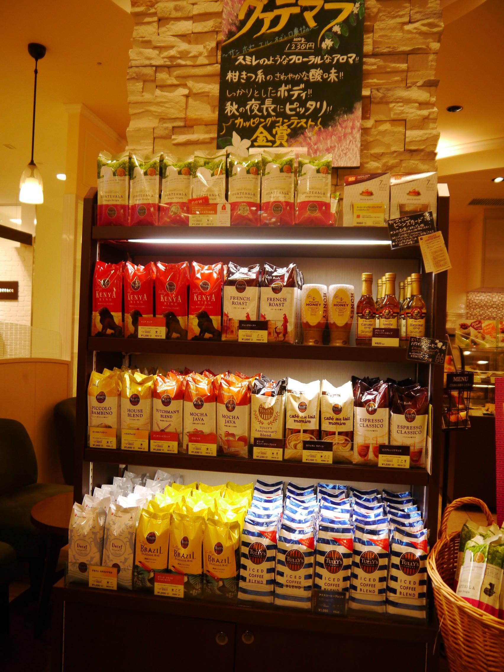 物販コーナー|タリーズコーヒー