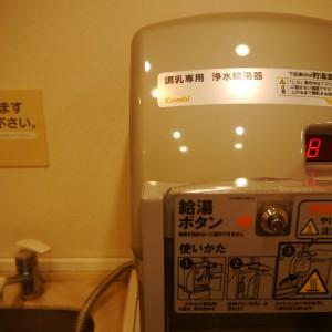 ミルク調乳用浄水給湯機