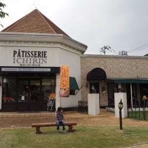 パティスリーICHIRIN国立店