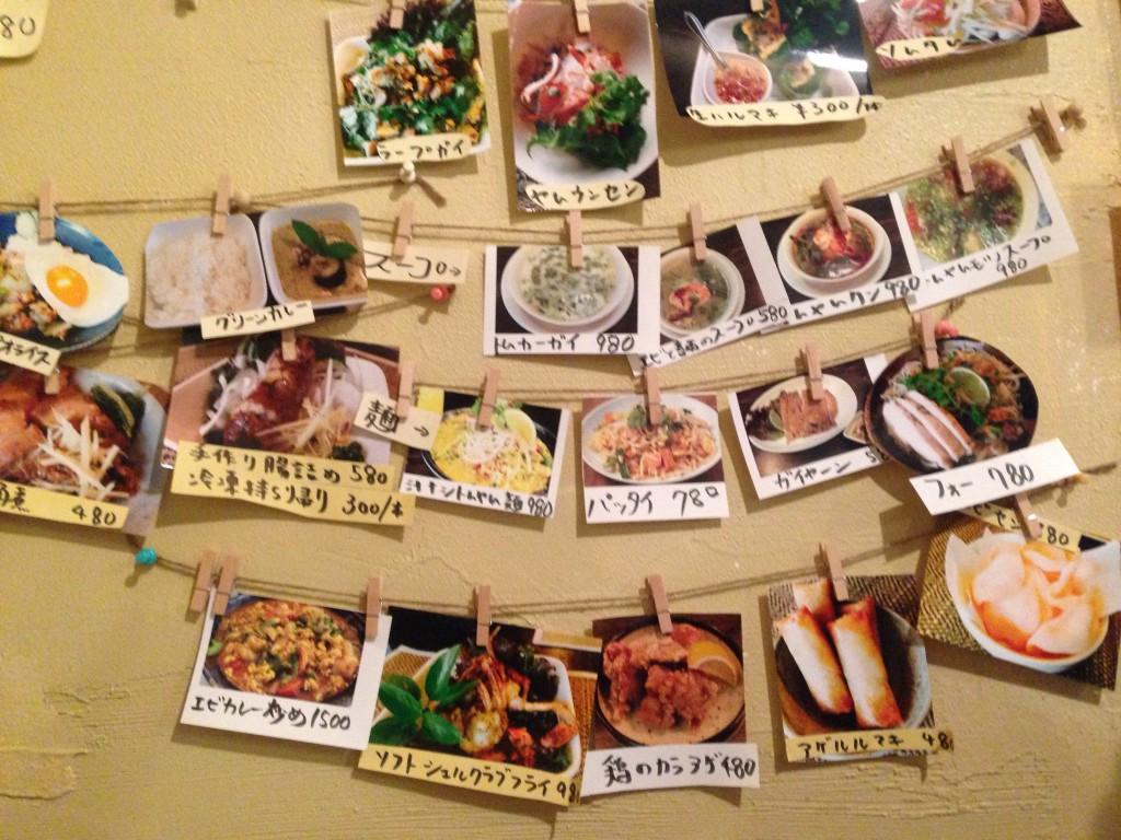 タイ料理レストランメコン中神