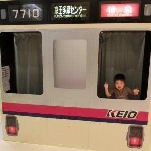鉄道写真スポット