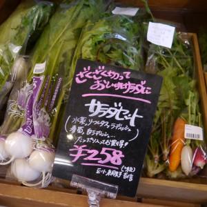 野菜のお楽しみ袋