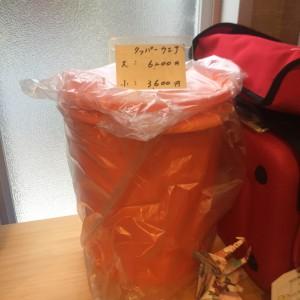 お味噌作りの用の容器