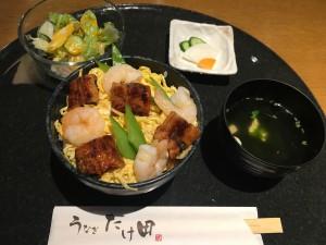 うなばら丼(大盛) 980円