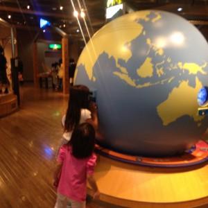 地球の構造をおべんきょう