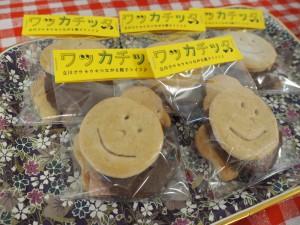 スマイルクッキー! ワッカチッタスペシャル(*^^*)
