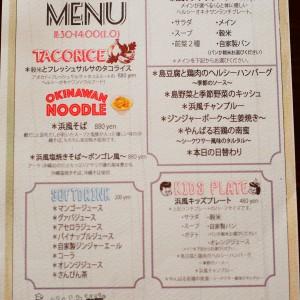 kids menuもあります