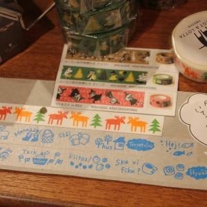 手描きの絵がかわいいお店オリジナルのマスキングテープ 290円~
