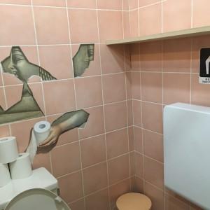 高尾山トリックアート美術館 トイレ
