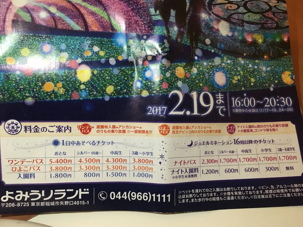 2017-01-30 20.46.10
