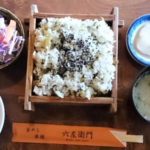 サラダ、味噌汁、たくわん付きの「高菜めし」