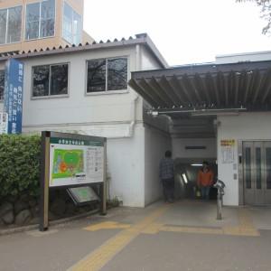 鷹の台駅公園入口