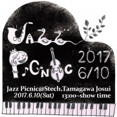 JAZZ PICNIC in 玉川上水 2017