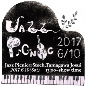 JAZZ PICNIC in 玉川上水 2017