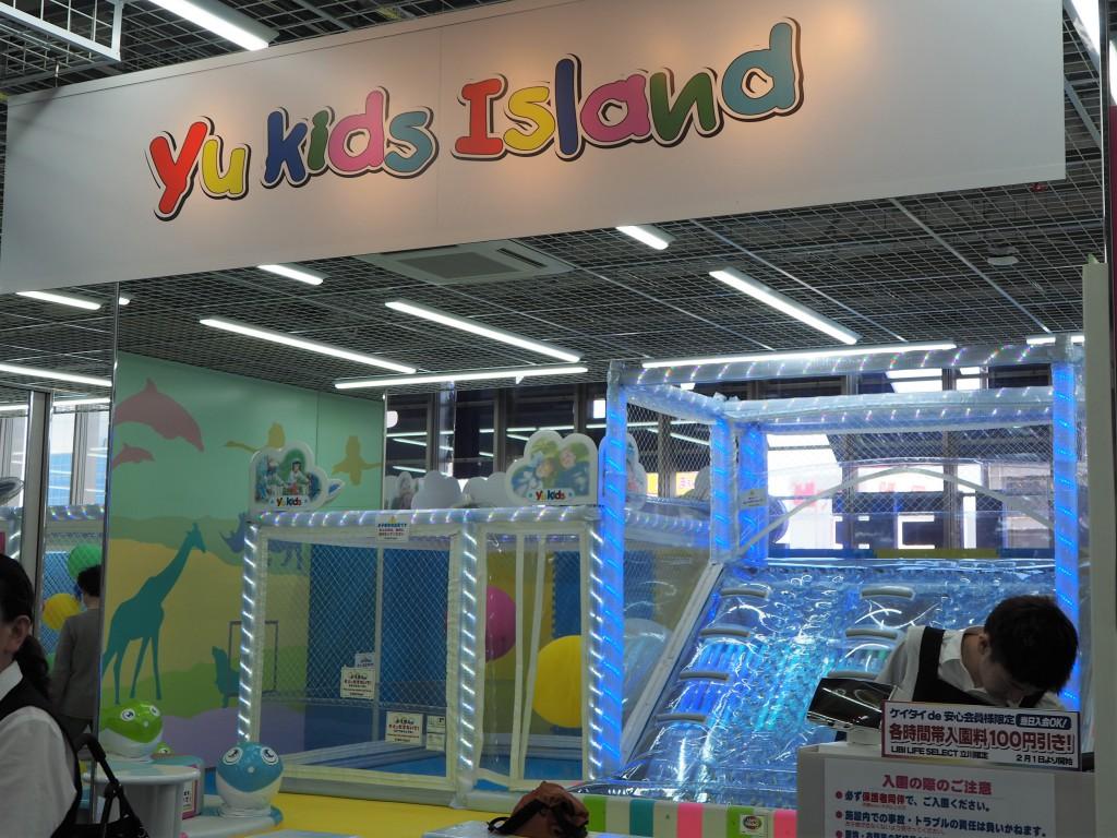7階(ゲーム・おもちゃ・ロボット)のフロア。キッズコーナーにしては大きい!