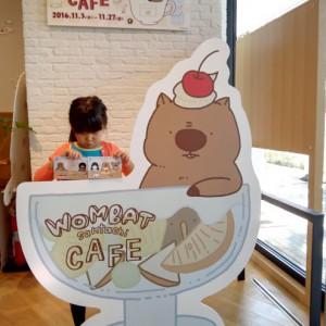 ウォンバットさんたちカフェ