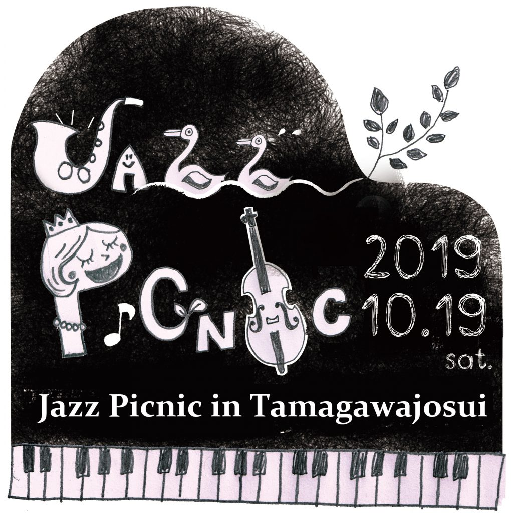 jazz2019