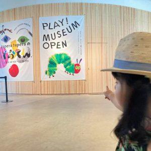 Green Springs,グリーンスプリングス,PLAY! MUSEUM,プレイ,プレイミュージアム, エリック・カール,tupera tupera,かおてん